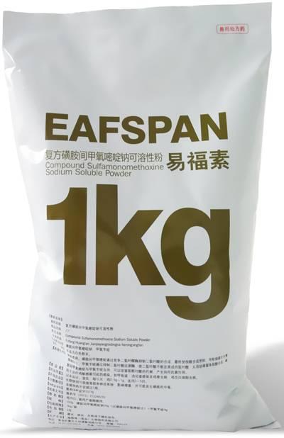 Compound Sulfamonomethoxine Sodium Soluble Powder