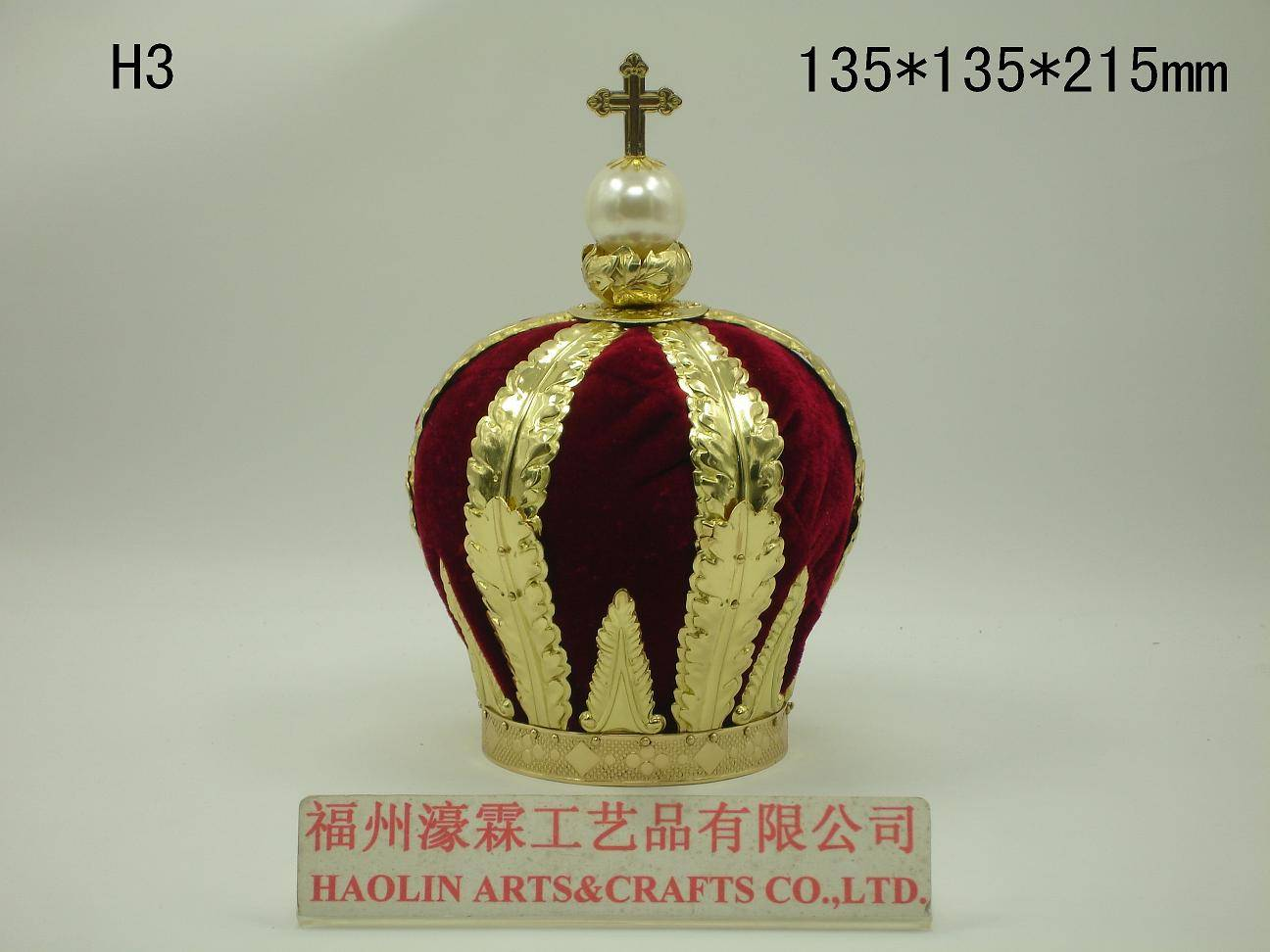 Generic H3 Christian Catholic Church Priest Imperial Crown over Brass