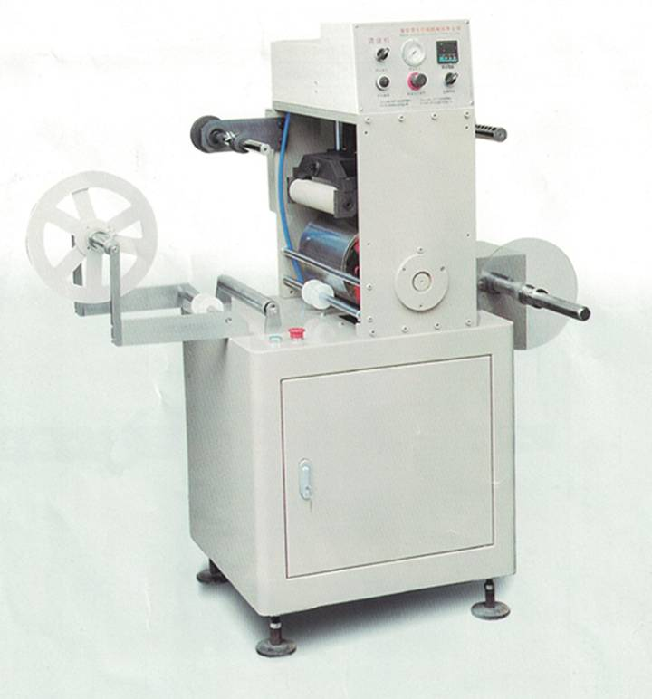 Hot Foil Stamping Machine (HY-3000)