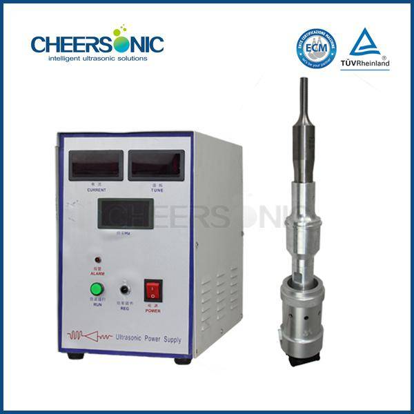 UIP750 Lab Ultrasonic Homogenizing Processor