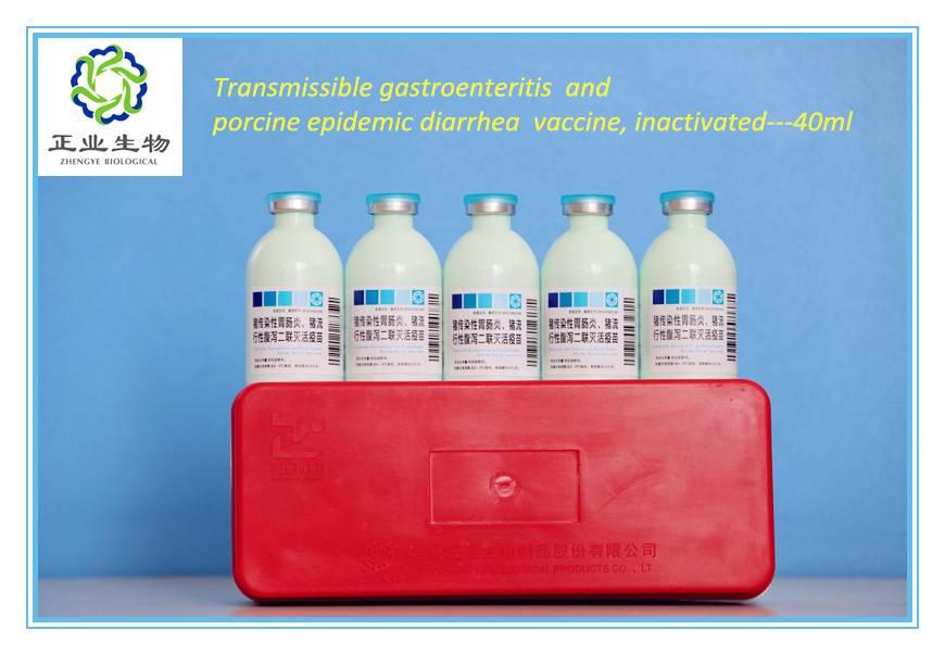 Transmissible Gastroenteritis and Porcine Epidemic Diarrhea Vaccine, Inactivated