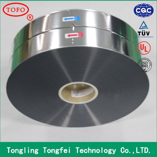 polyester film for ceramic capacitors