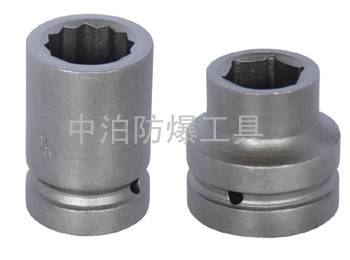Special Steel Impact Socket Wrench