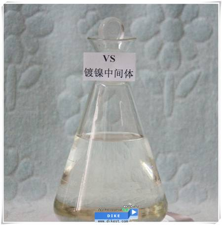 VS nickel plating chemical Ethenesulfonicacid,sodiumsalt C2H3O3S.Na CAS No.:3039-83-6