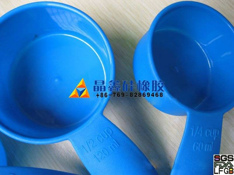 Collapsible Silicone Bartender Measuring tool measuring cup