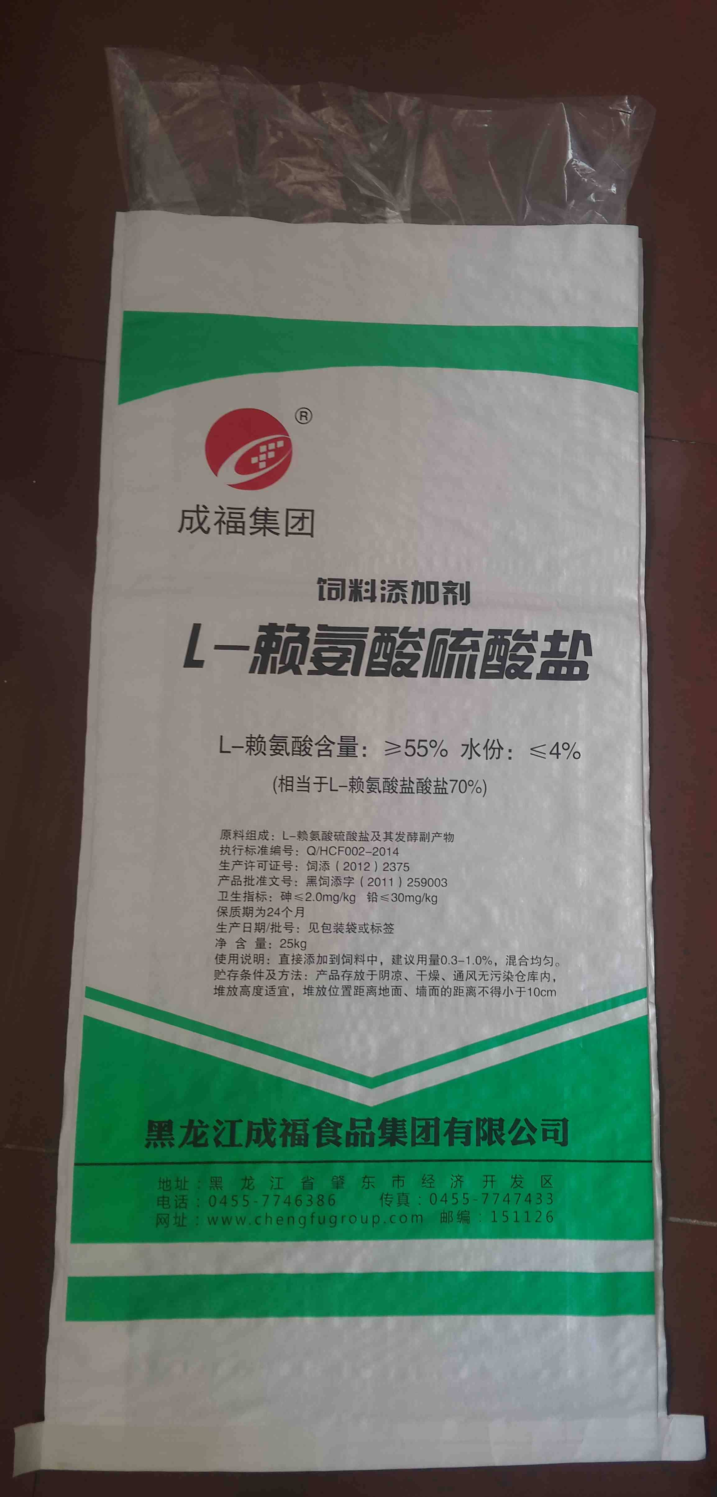 PP woven bag for feed additives