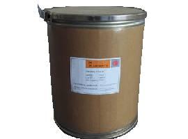High Purity Grade Antimony Trioxide