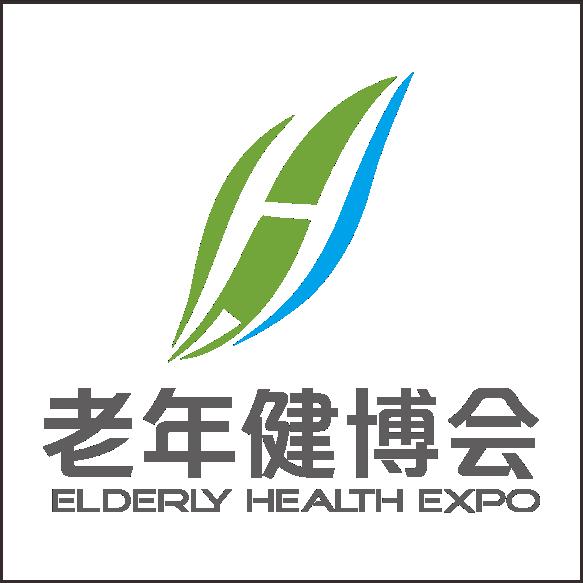 2018 China(Guangzhou) International Aged Care Expo