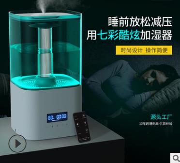 remote control 5.5L Ultrasonic humidifier,top add water