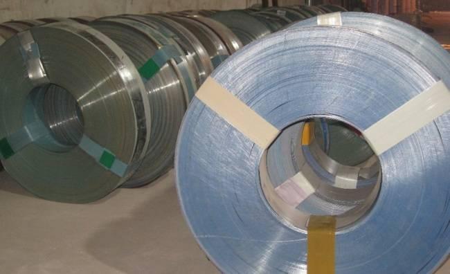 DX51D galvalume steel strip
