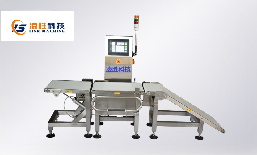Link Machine Weighing sorter for quality control