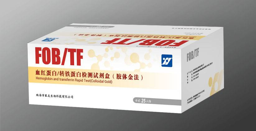 Lactoferrin Rapid Test