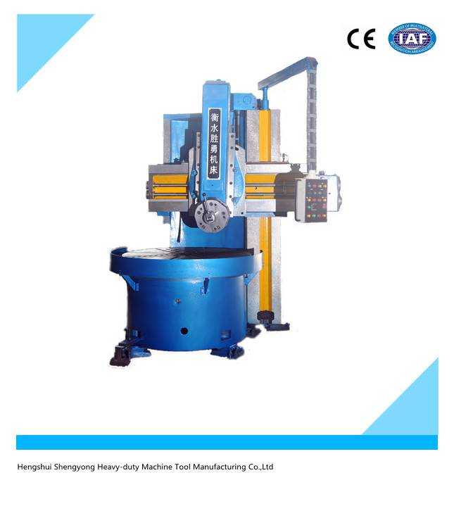 vertical turret lathe machine