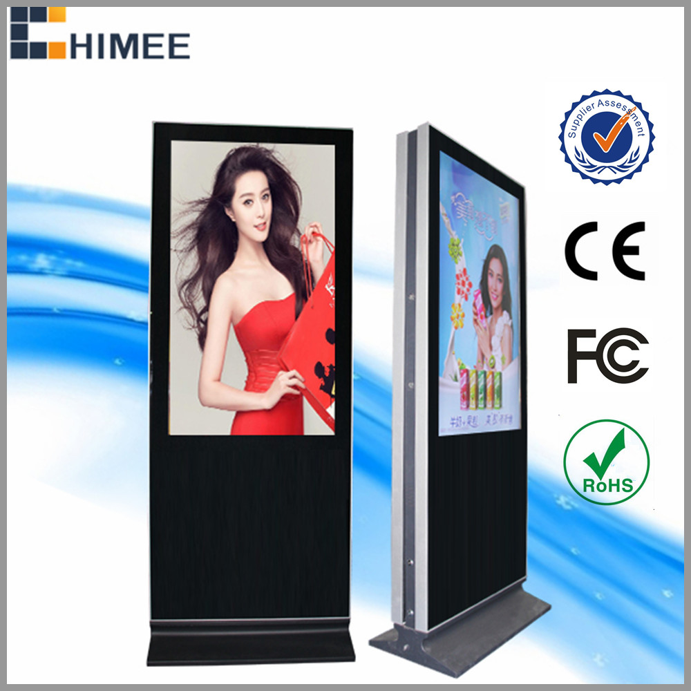 HQ42ESD-1 42 inch double sided led screen with multi media video ad players