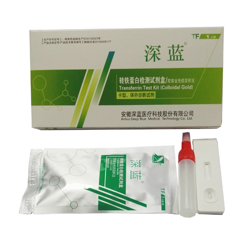 FOB rapid diagnostic test kit and fecal occult blood test card transferrin(TF) method