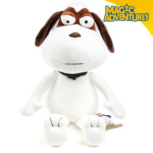 dog plush toy from an animated film