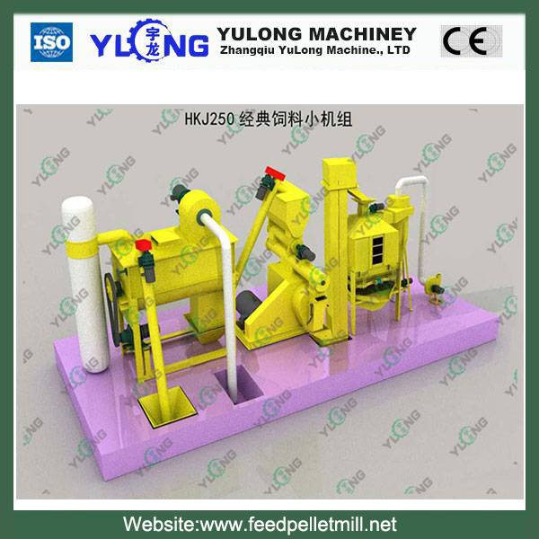 Animal food pellet making machine/Poultry feed pellet mill machine line/pellet machine line