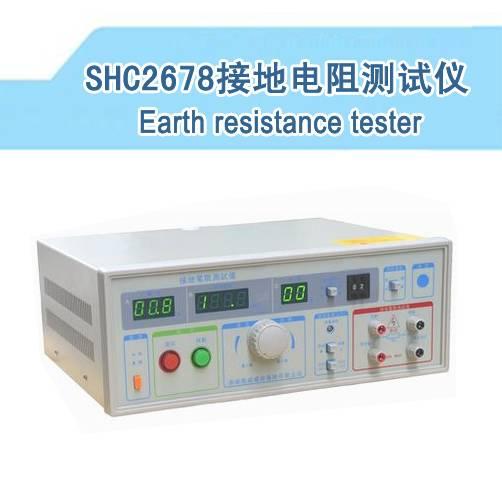 Earth Resistance Tester SHC2678