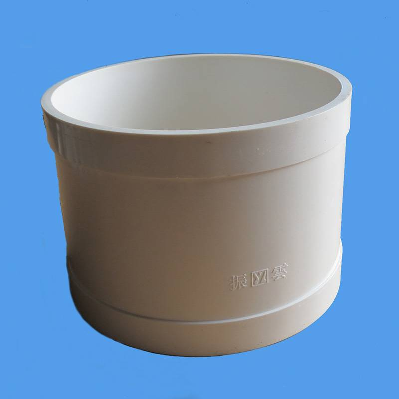 High Quality PVC Coupling, Water Drainage Pipe Fittings