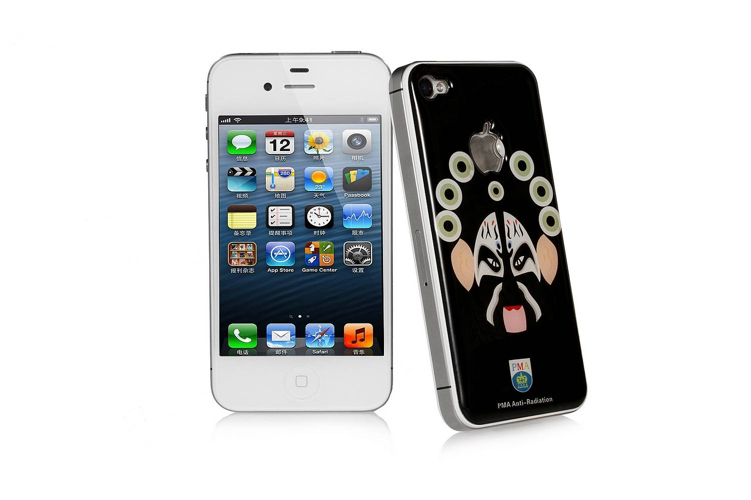 anti radiation cellphone cover