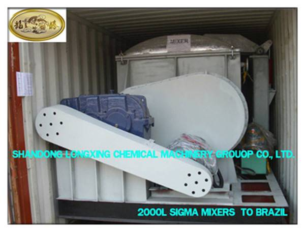 Double Sigma Kneader Mixer for Hot Melt Adhesive