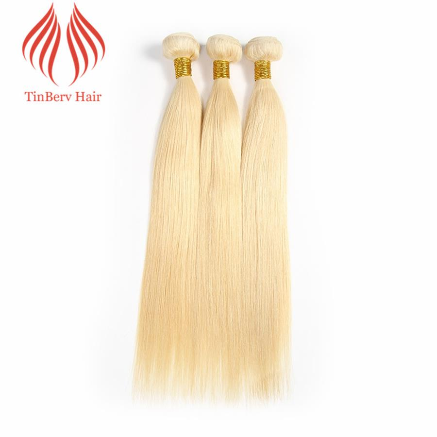 613 BLONDE BRAZILIAN HAIR BUNDLES 1 PC ONLY HUMAN HAIR WEAVE 12-26 INCHES