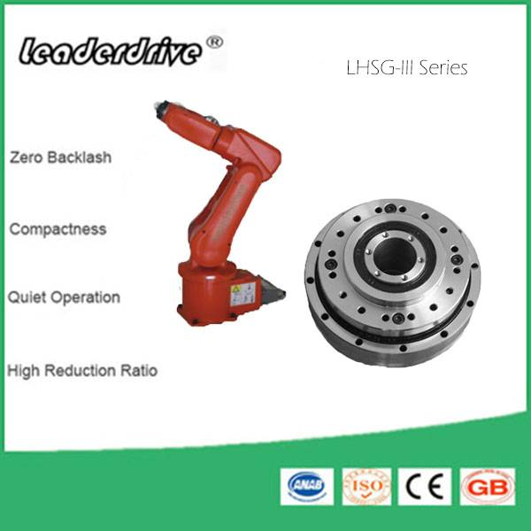 High Torque Harmonic Speed Transmission Device Gear Drive Speed Reducer for Industries