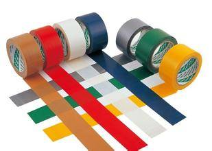 Industrial Double Sided Tape