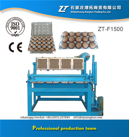 Egg tray making machine best selling in Kenya
