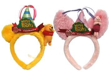 Winnie The Pooh Plush Ears Headband