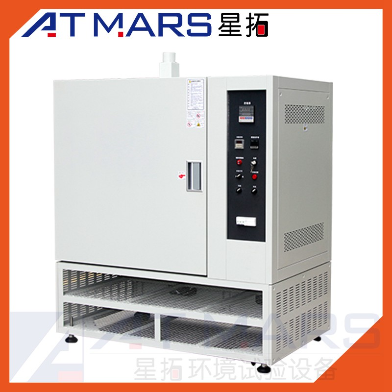 ATMARS Oxidation Free High Temperature Vacuum Drying Ovens