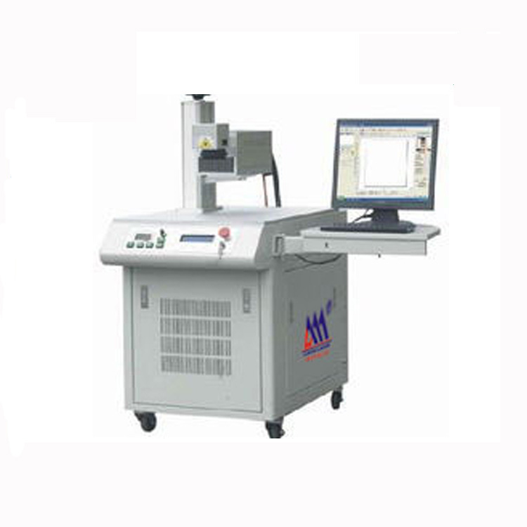 Lvming high precise UV laser marking machine