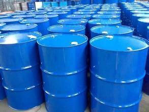 Largely Supply Chemical Cas84-74-2 Dibutyl Phthalate DBP Chemical