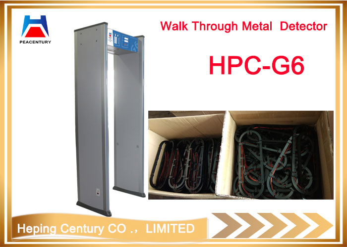 Door frame walk through gate archway metal detector security gate