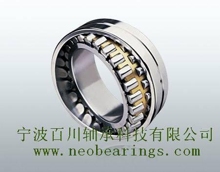 22207TN1/W33 Spherical Roller Bearing