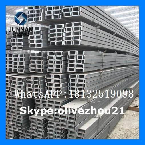 steel profiles Steel Channel with ATSM standard