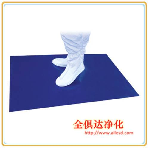 PE Peelable Disposable Frameless 30 Numbered Cleanroom Sticky Mat