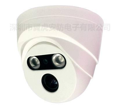 Maverick shell MCP-192 camera housing monitoring network machine shell shell camera manufacturers se