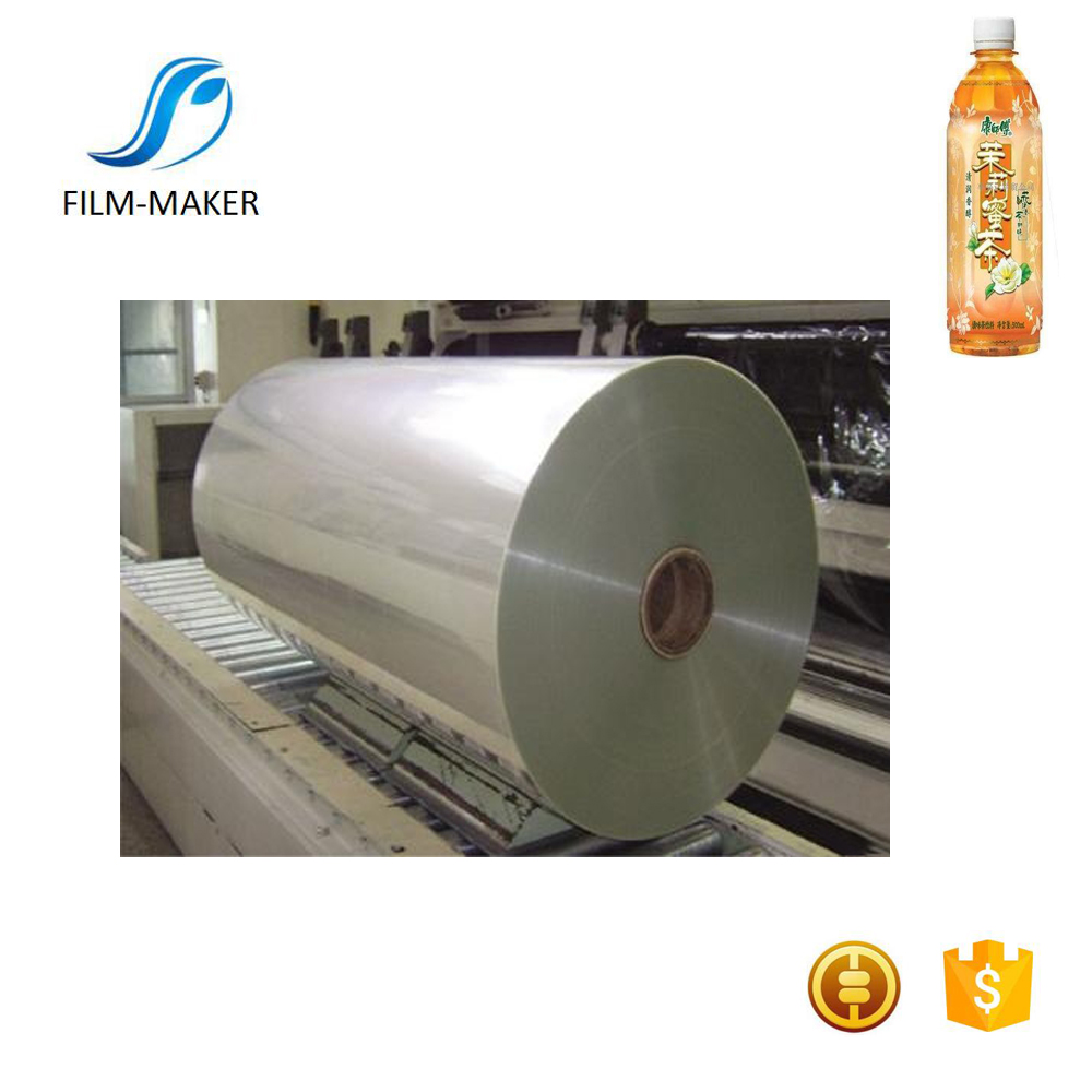 Best Selling New PVC Shrink Packaging Film Roll