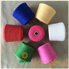 2/28DMM 15%Wool (31-33um ordinary)85%Acrylic-white Yarn