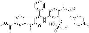 Nintedanib ethanesulfonate salt