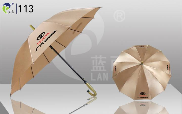 Automatic Open Straight Umbrella with Satin Fabric,Best for Cosmetics Company to Promotional Event