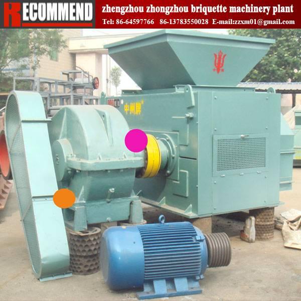 Best performance low consumption aluminum briquetting machine