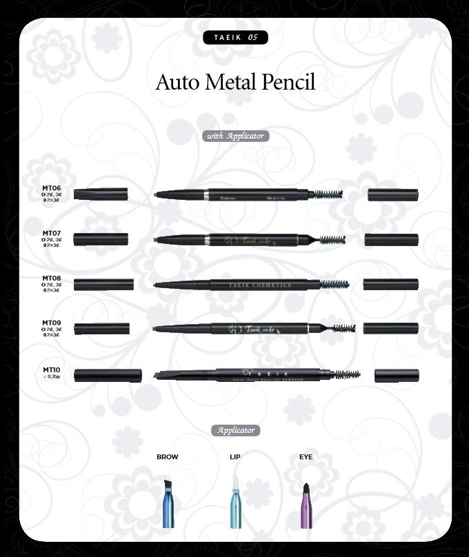 Auto Metal Pencil 2