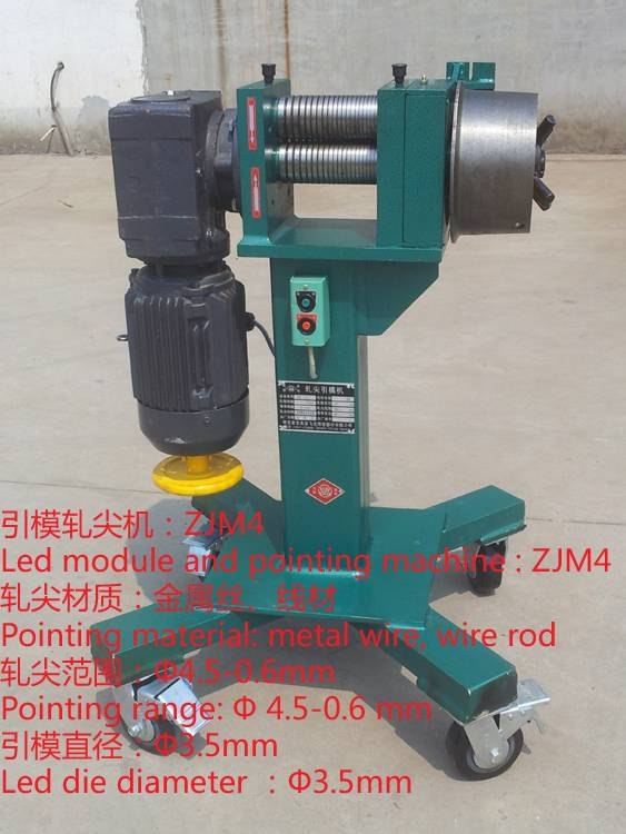 Introduction mode Pointing Machine ZJM4