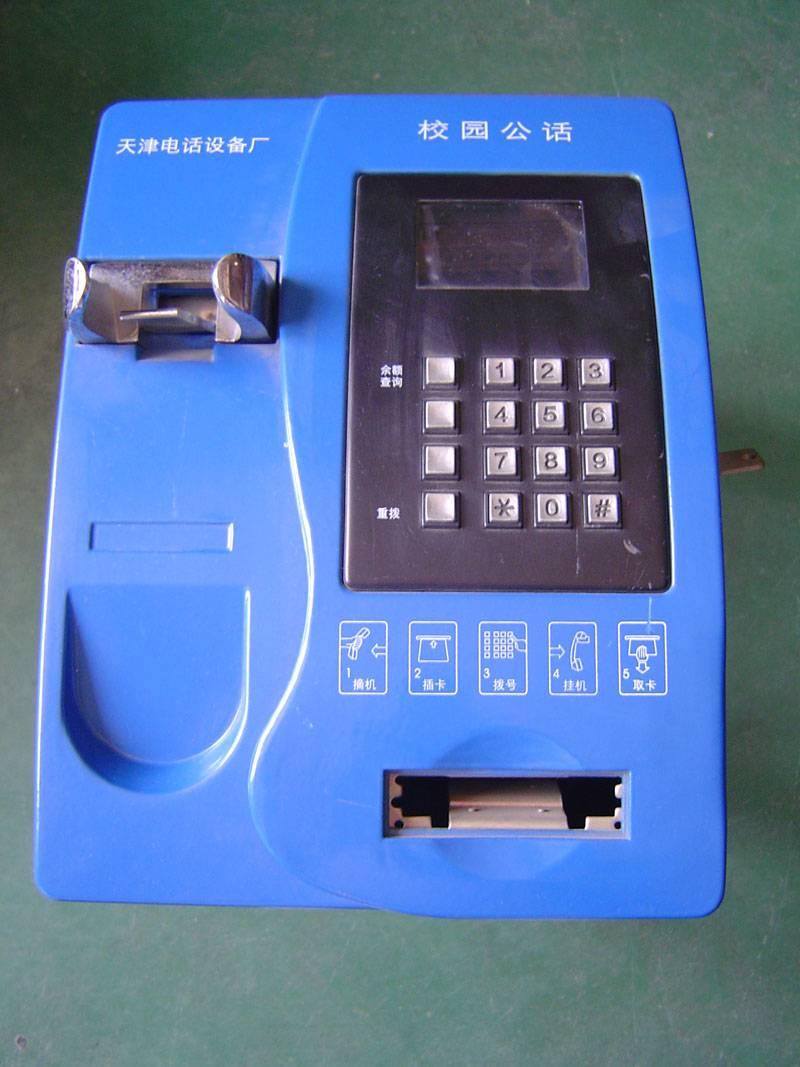 telephone case