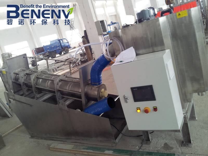 High efficiency filter press machine for sludge dewatering (MDS313)