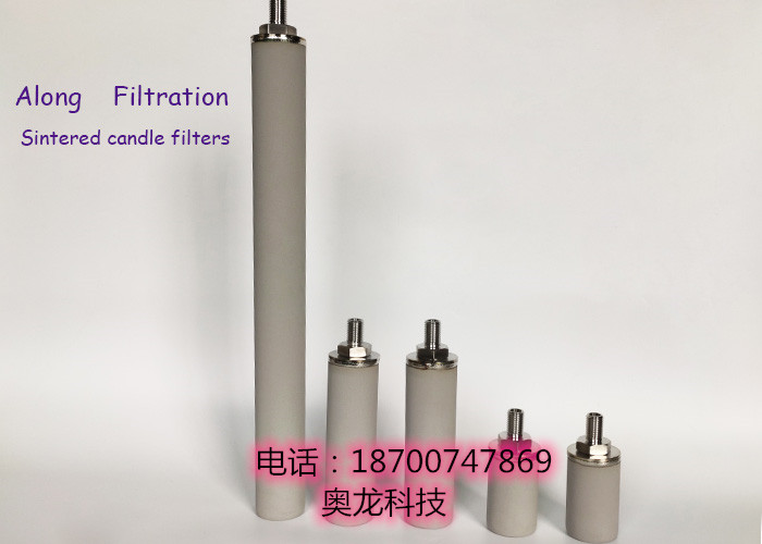 Solid-liquid gas-solid filtration separation high pressure temperature gas sintered porous stainless