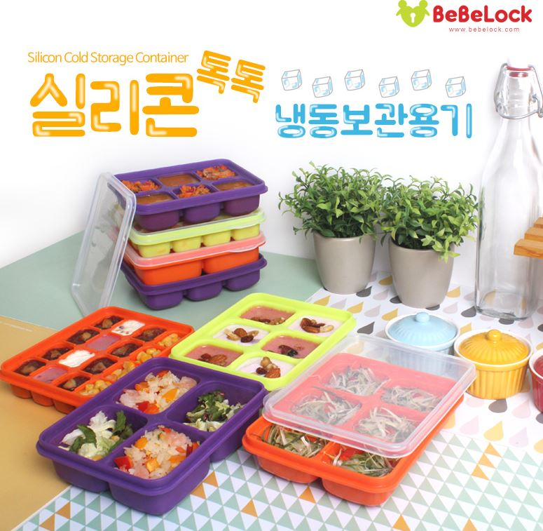Bebelock Silicone Food Bricks Tray with PE Cover