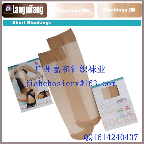 China sock suppliers wholesale knitted silk socks for lady